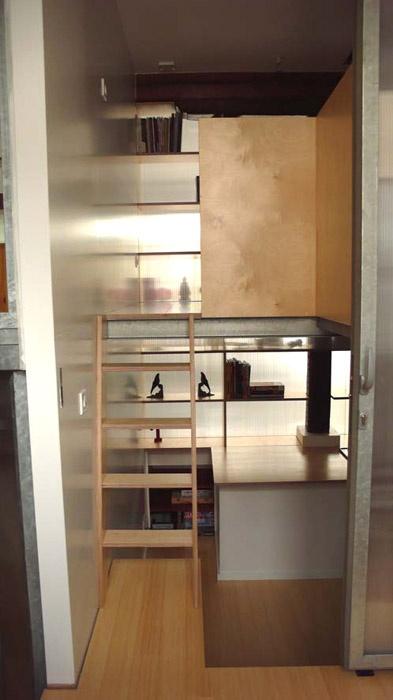 Appartement H ( Nantes )